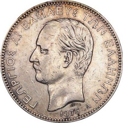 5 Δραχμές 1875 Ανεστραμμένη Άγκυρα