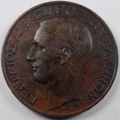 Μπρούτζινο Μετάλλιο